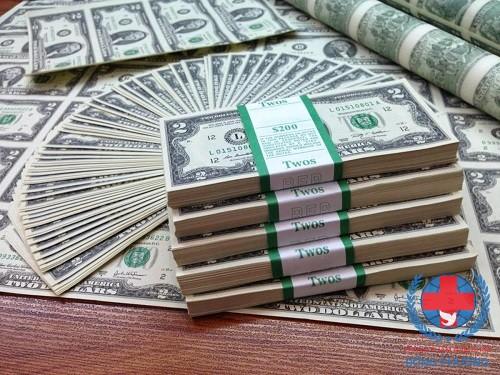 Cắt bao quy đầu bao nhiêu tiền? (Hình ảnh chi mang tính chất minh họa :-D)